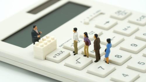 Comment réduire ses impôts en 2020